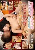 H4610 – ori1360 – Rino Imazato